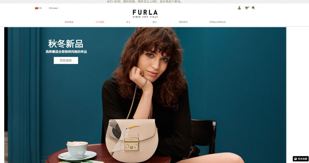 Furla芙拉中国官网 芙拉官方旗舰店