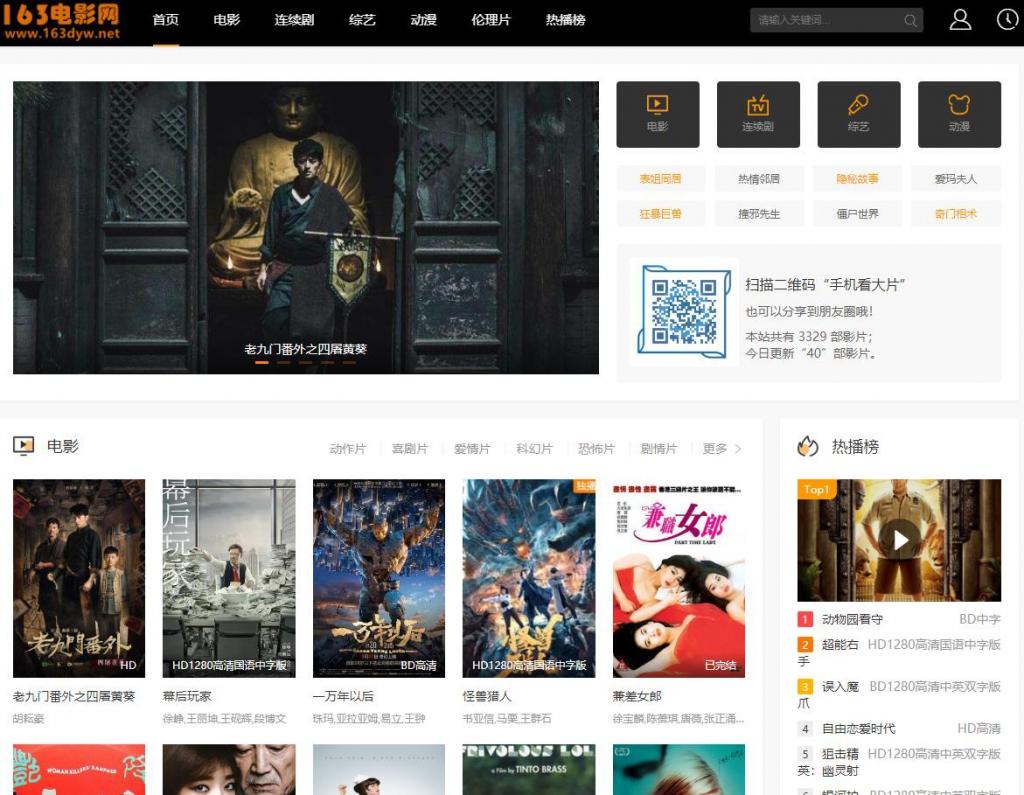 97电影网(id97)最新电影,热播电视剧,免费在线影视网
