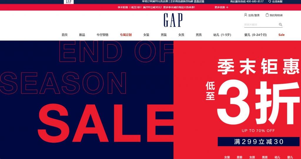 Gap盖璞中国官网 Gap官方旗舰店