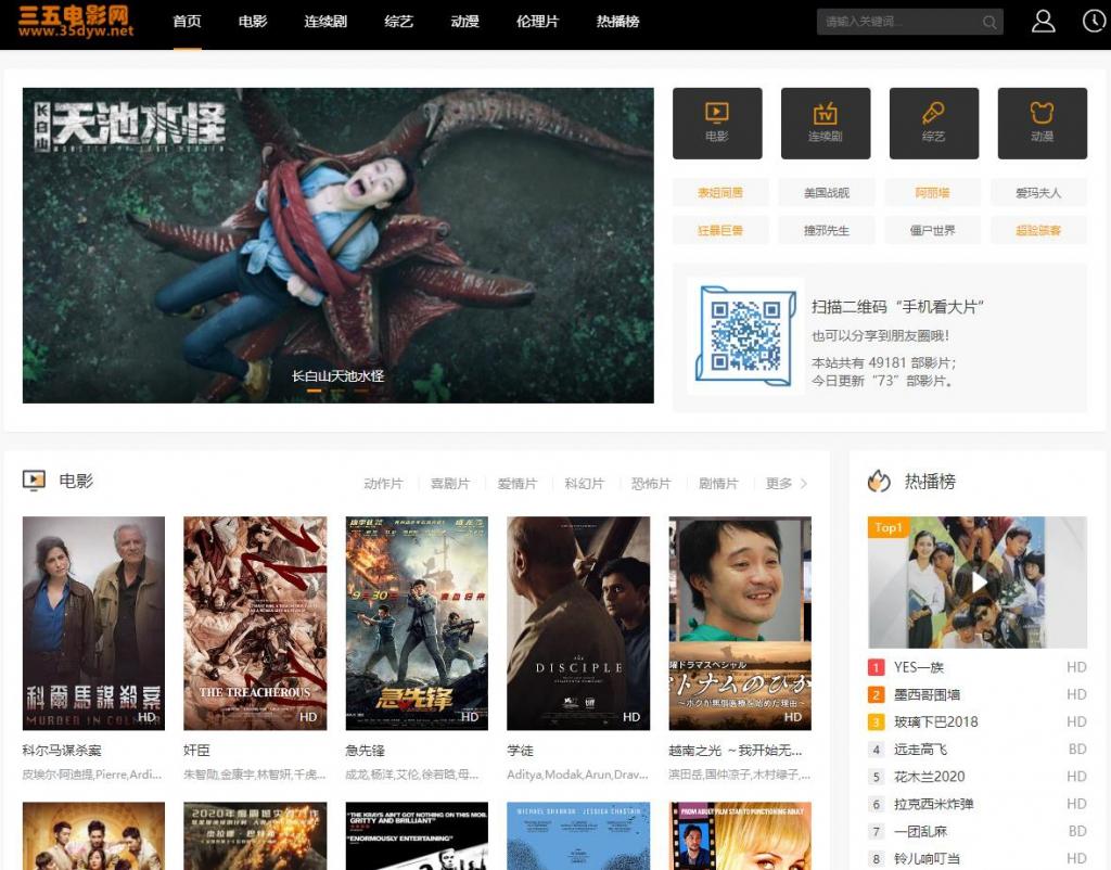 35电影网(35dyw.net)最新电影电视剧,好看的电影在线观看