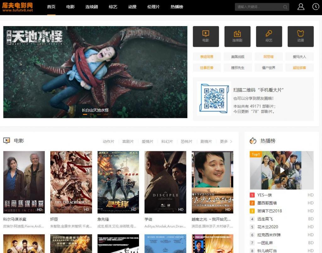 屠夫电影网(tufutv8.net)屠夫电影,屠夫手机电影院