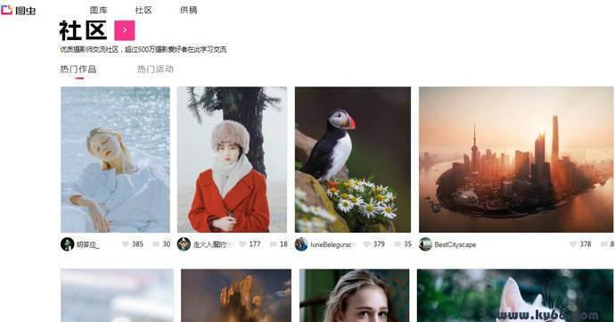 图虫网:优质摄影图片分享,专业摄影师交流社区