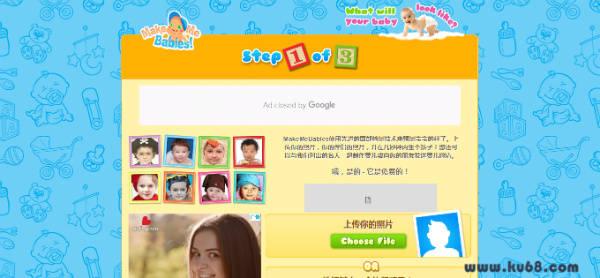 Make Me Babies:在线预测合成宝宝照片