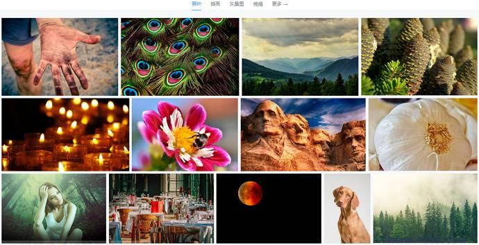 Pixabay:高质量图片分享网站
