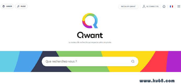 Qwant:一个尊重隐私的法国搜索引擎