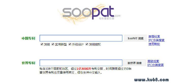 SooPAT:世界专利搜索引擎