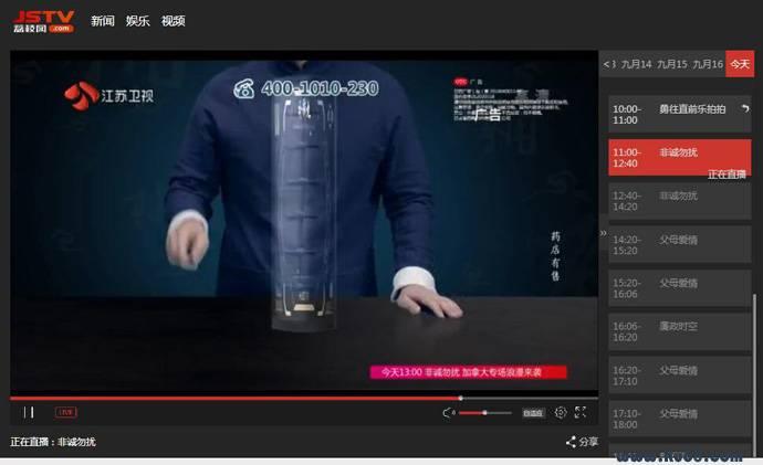 荔枝网:江苏卫视在线直播观看