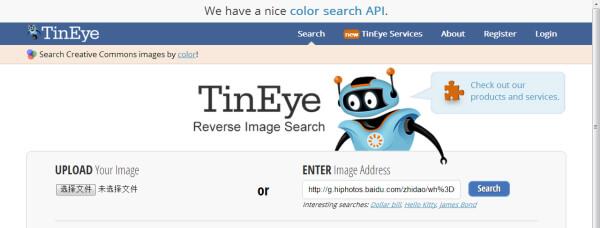 Tineye:加拿大图片搜索引擎网站