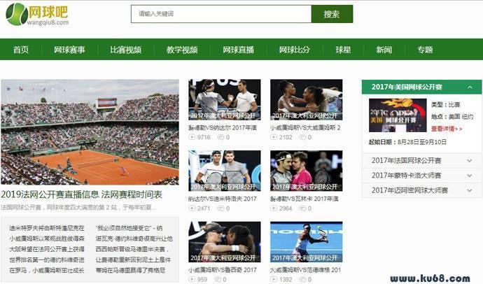网球吧:网球比赛直播视频分享网站