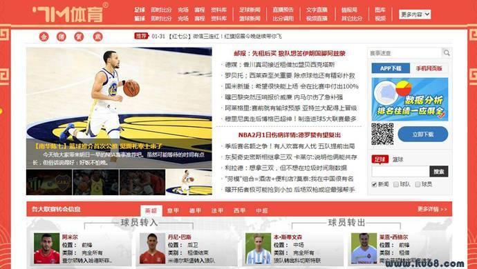 7M体育:7M足球比分、篮球比分