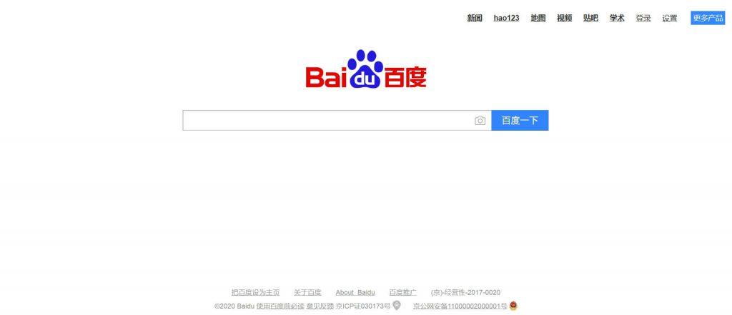 百度搜索:全球最大的中文搜索引擎