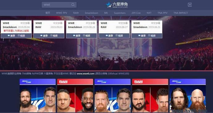 WWE100分:六星美摔,WWE美国职业摔角在线观看