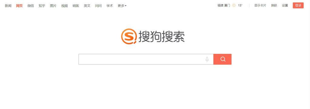 搜狗搜索:第三代互动式中文搜索引擎