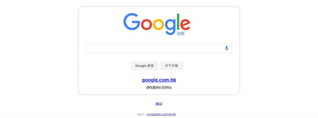 Google搜索:谷歌全球最大的搜索引擎