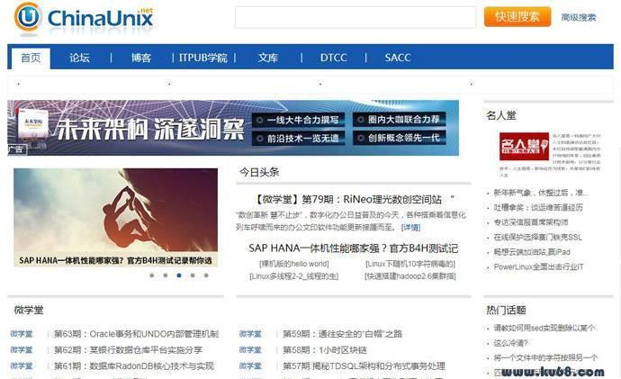 ChinaUnix:专业的Linux/Unix应用与开发者社区