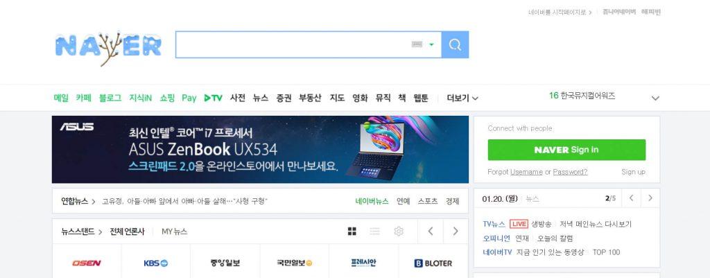 Naver搜索:韩国搜索引擎和门户网站