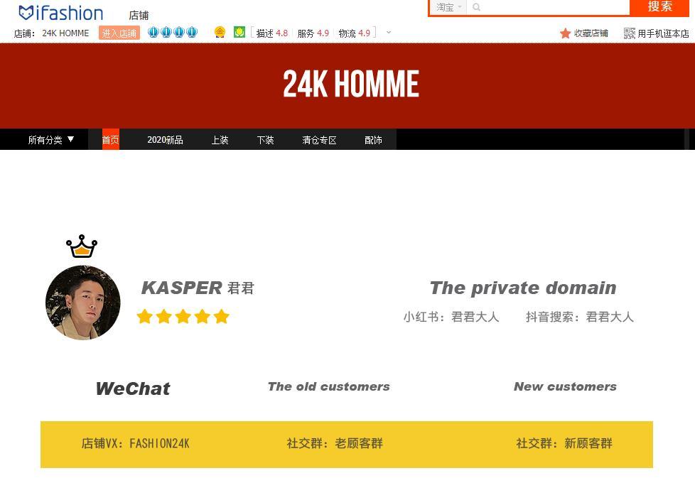 24K-HOMME官网 24K-HOMME官方旗舰店