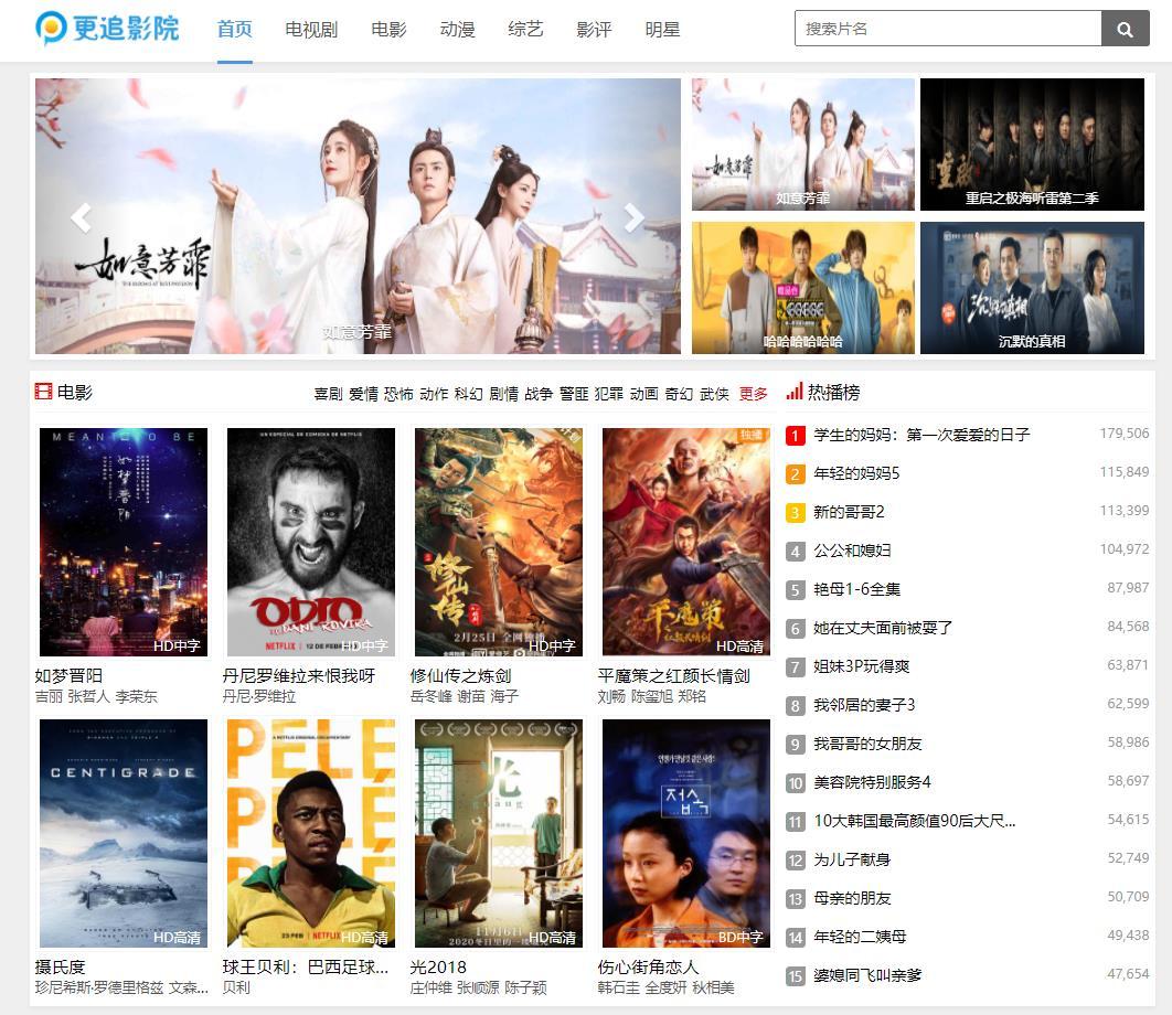 更追影院(gengzhui)最新在线电影,最新在线电视剧,更追电影网,手机影院