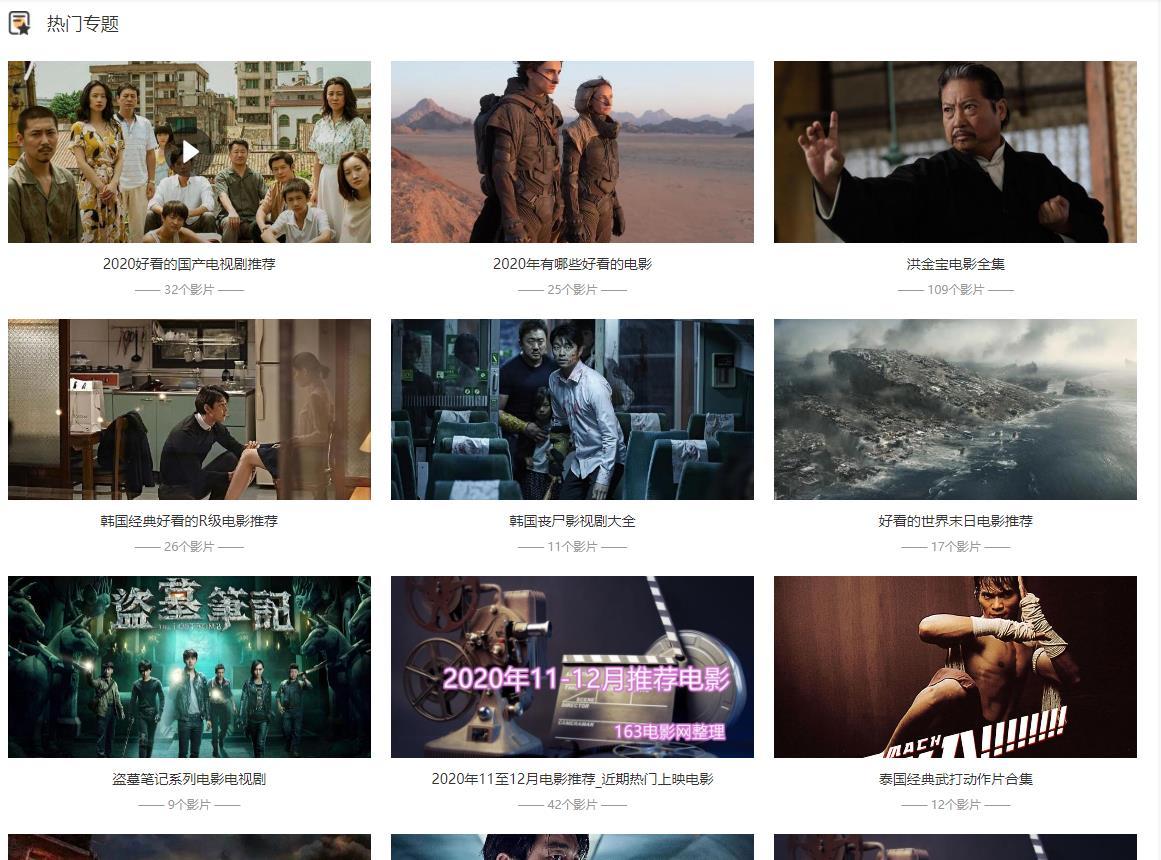 草民电影网(cmtv)最新电影,电视剧大全,手机电影免费在线看