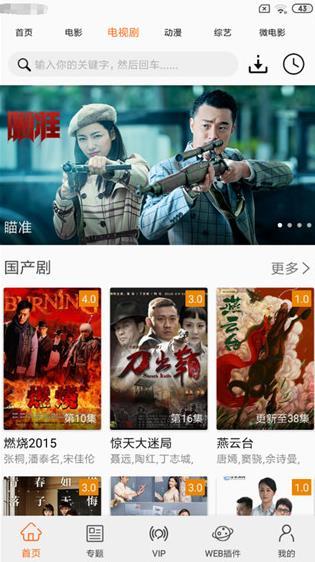 MMK影院(mmk100)神马电影都能免费在线观看的全民影视站