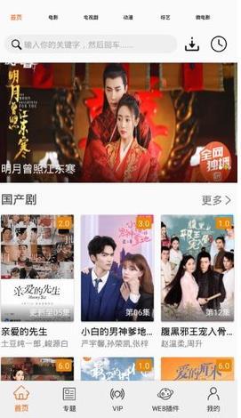 更追影院(gengzhui.net)免费最新在线观看电影,电视剧的网站