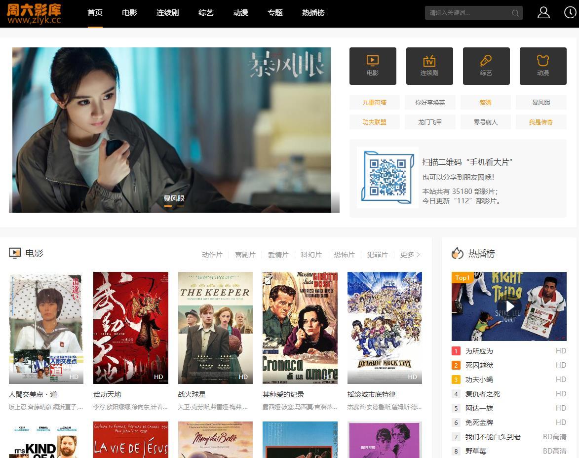 周六影库(zlyk.cc)2021最新电影,热门电视剧,每周分享高分电影