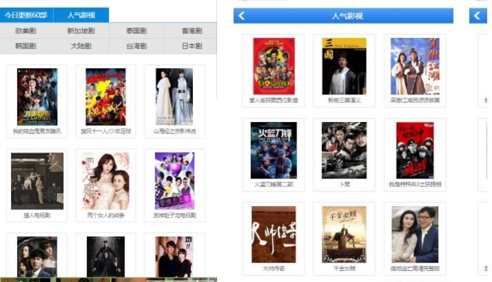 琪琪布电影网(qiqibu789)最快更新的电影网站,2021最新电影电视