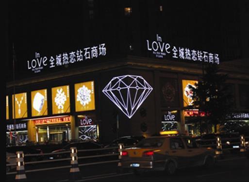 全城热恋珠宝官网 全城热恋珠宝官方旗舰店
