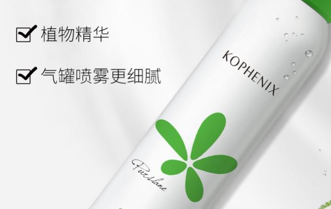 孔凤春(KOPHENIX)官网 孔凤春化妆品官方旗舰店