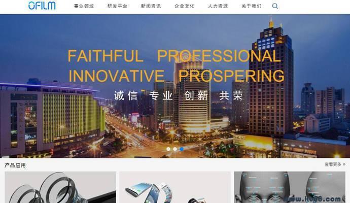 欧菲光:欧菲科技,欧菲光集团股份有限公司