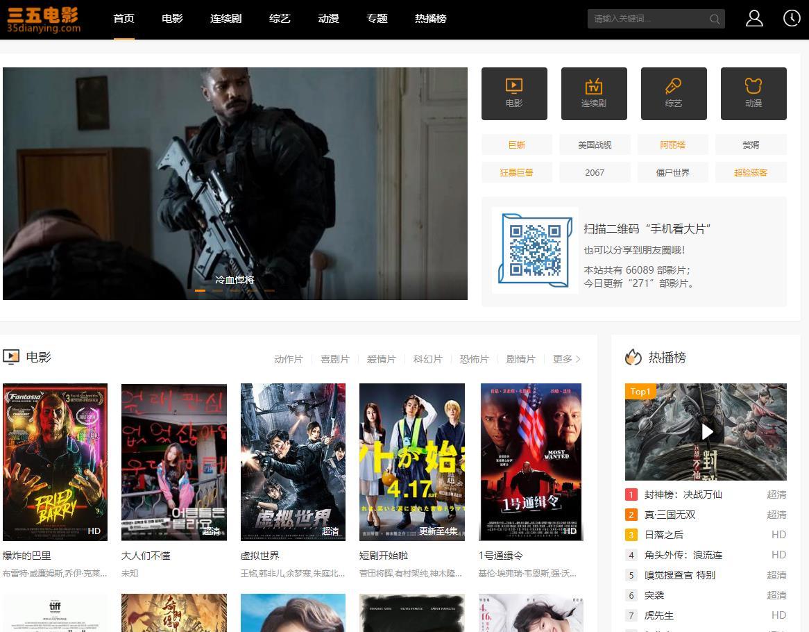 35(三五)电影网_最新电影,热播电视剧,免费在线影视网