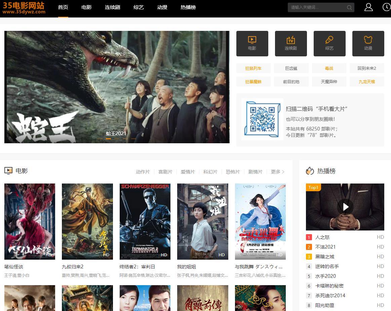 35电影网站,三五电影,免费电影,最新电影,电视剧在线观看