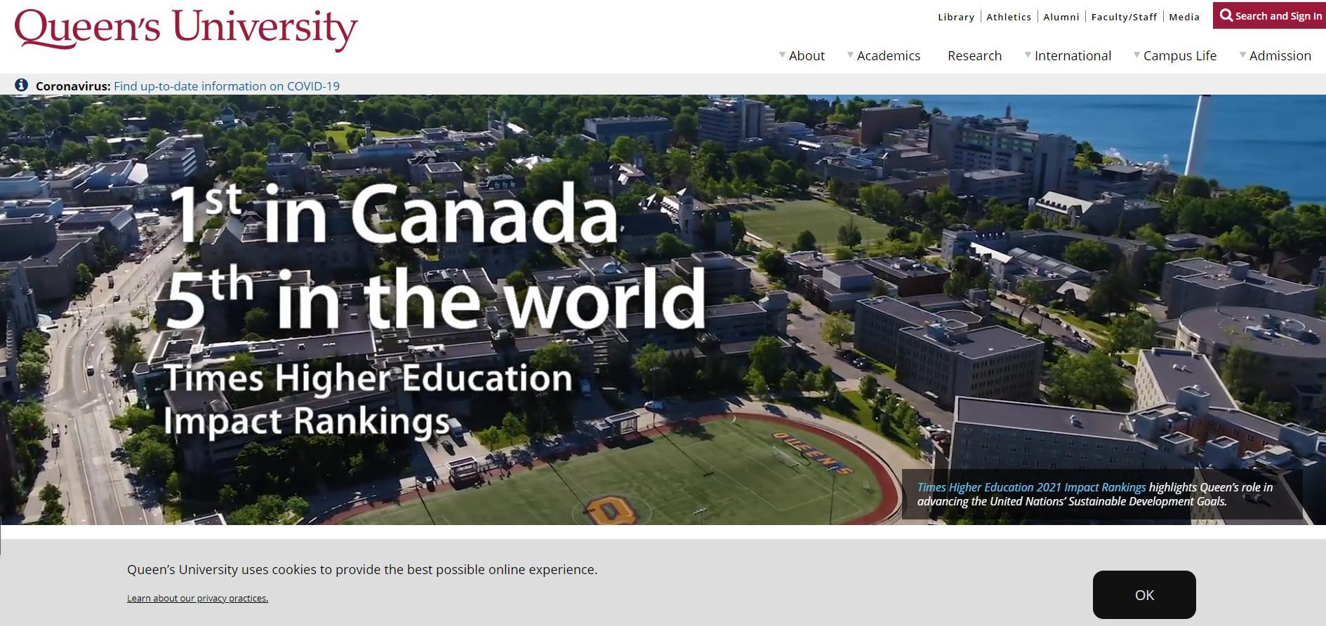皇后大学官网 加拿大顶尖公立大学