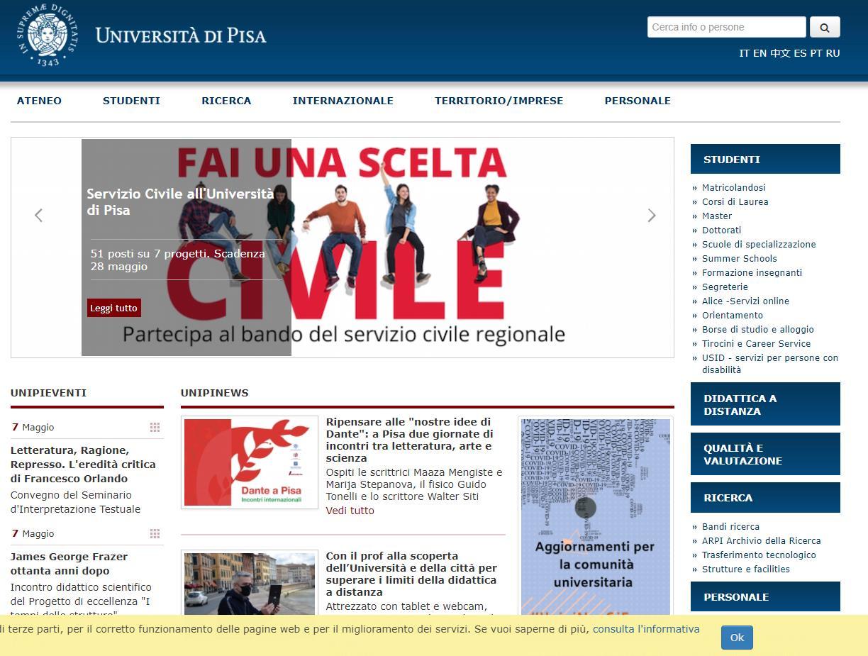 比萨大学官网 意大利的公立大学