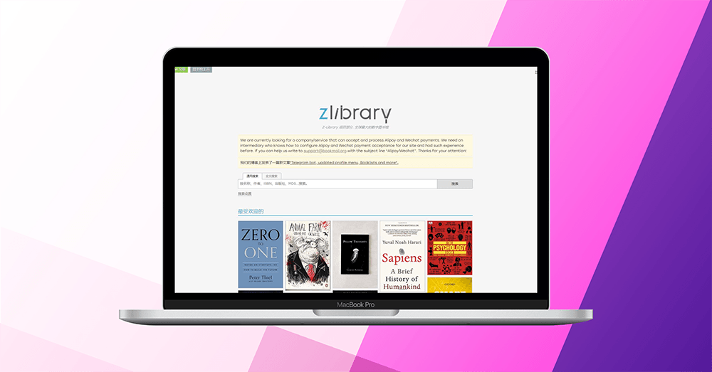 Library官网 全球最大的免费电子图书著作网站