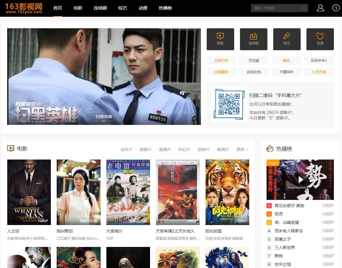 163影视网(163ysw)海量好看的电影电视剧在线看,163电影网