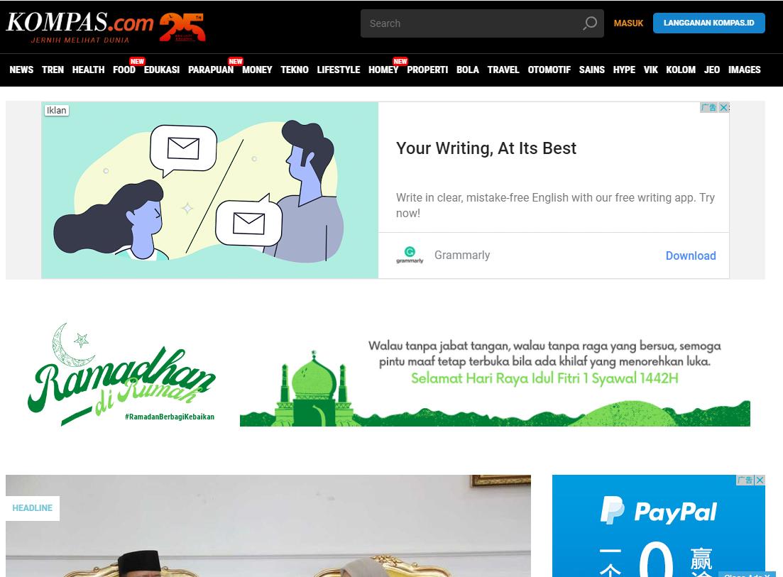罗盘报官网 印度尼西亚阅读最广,发行量最大的报纸