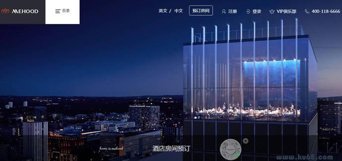 美豪酒店:上海美豪酒店管理股份有限公司