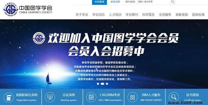 中国图学学会:www.cgn.net.cn