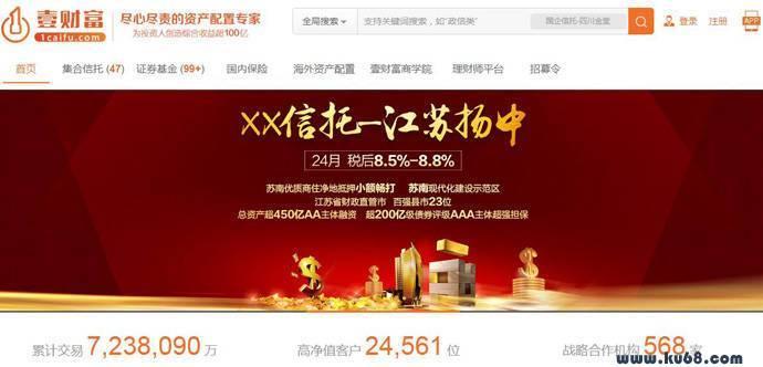 壹财富:互联网+理财师,理财师服务平台