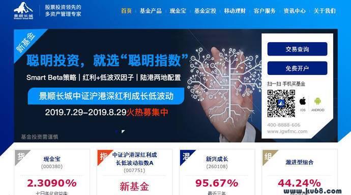 景顺长城:基金投资,景顺长城基金管理有限公司