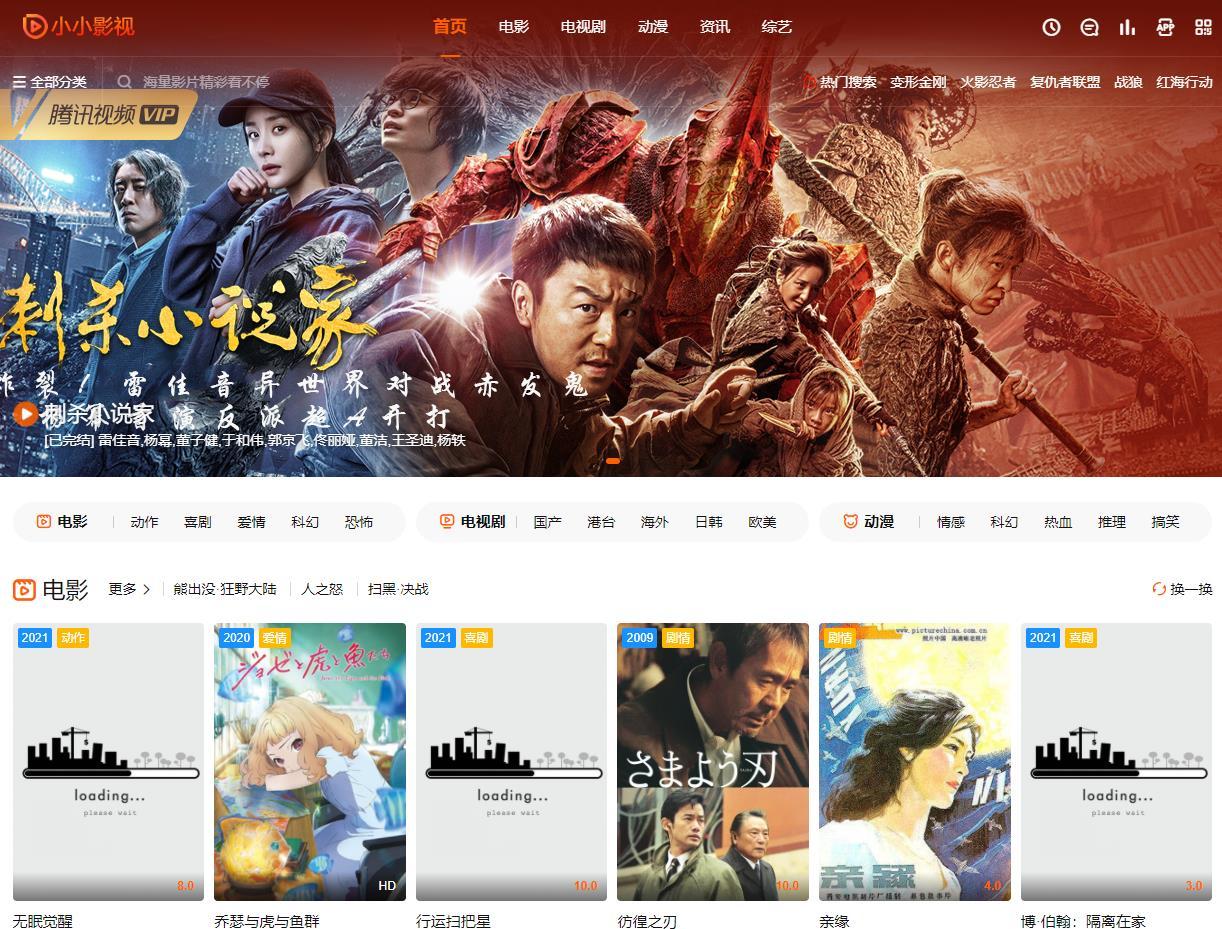 小小影视(6949)最新免费在线观看的电影电视剧日剧韩剧美剧泰剧高清极速电影网站