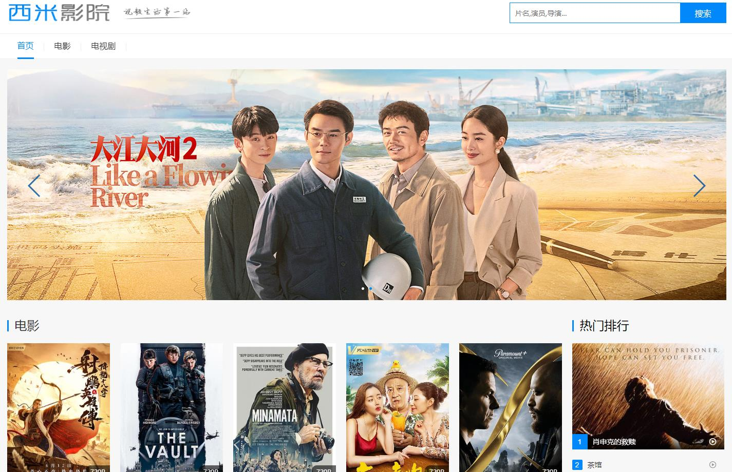 西米影院(ximtv)海量高清视频在线观看