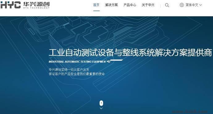 华兴源创:苏州华兴源创科技股份有限公司