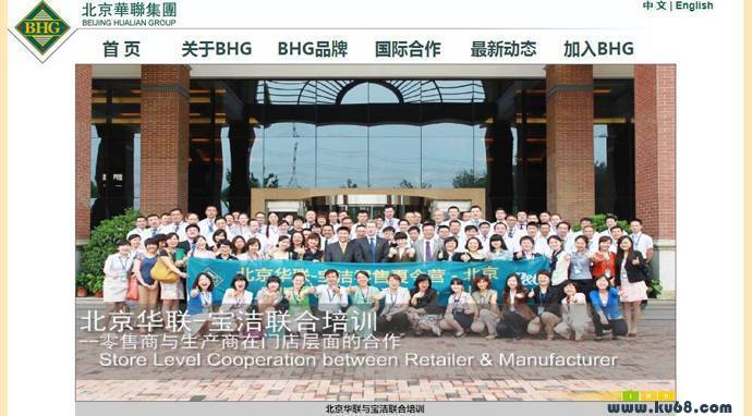 北京华联:北京华联超市,北京华联集团官网
