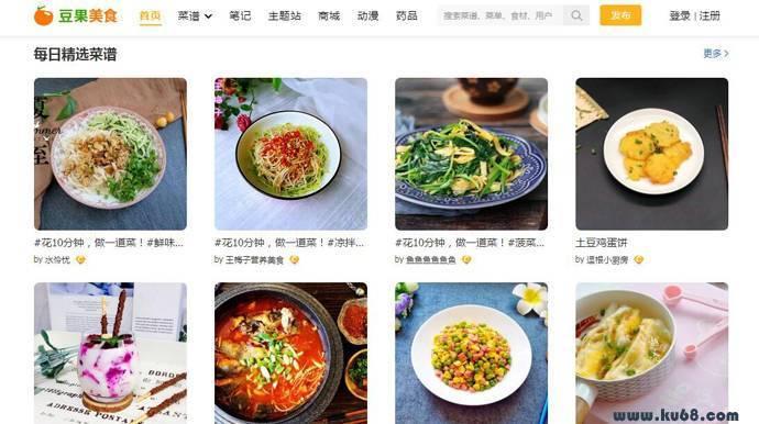豆果美食:豆果网,美食菜谱分享社区