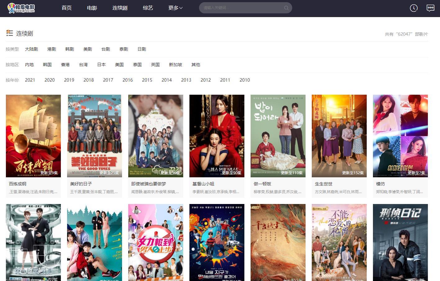 抢看电影网(qkmov)要看电影,抢先看电影,电影推荐