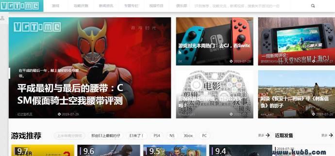 游戏时光_VGtime:专业电视游戏媒体平台