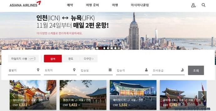 韩亚航空:韩国韩亚航空公司官网