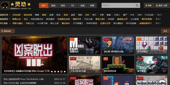 灵动游戏:MHHF原创游戏平台,好游戏在线玩